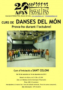 cartell STC