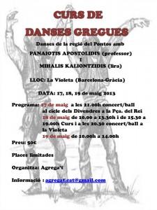 Organitzem un curs de danses gregues de la regió del Pontos.